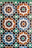 Wall mosaic pattern Royalty Free Stock Images