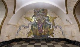 Wall mosaic World Peace Royalty Free Stock Image