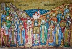 Wall mosaics Royalty Free Stock Image