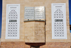 The wall of the mosque. Window and picture books. The wall of the mosque with Windows and verses from the Koran stock photography