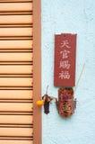 Wall-mounted incense burner, Hong Kong Stock Photos