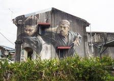 Free Wall Mural Street Art, Penang, Julia Volchkova Royalty Free Stock Images - 110080039