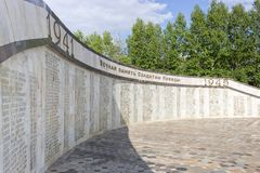 The wall with names heroes who died in 1941-1945 Royalty Free Stock Photos