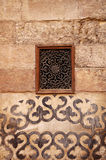 Wall ornament in Madrasa & Dome Stock Photography