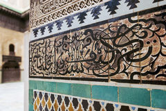 Wall ornamented with tiles in the Madrasa Bou Inania Stock Photo