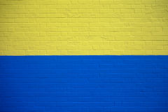 Wall painted in the colors of Ukrainian flag Stock Photo
