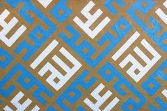 Wall painting. Islamic pattern on painted street wall Stock Photos