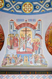 Wall painting in the church in Lvov Stock Photo