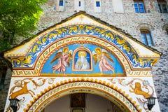 Wall painting at the entrance of Rila Monastery, Bulgaria Royalty Free Stock Photo