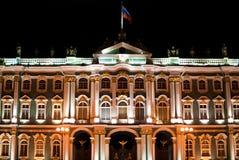 Wall of palace at night Stock Image