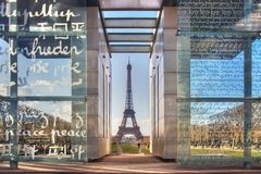 The Wall for Peace and Eiffel Tower at sunset Stock Photos