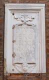 Wall plaque. Ferrara. Emilia-Romagna. Italy. Royalty Free Stock Images