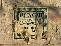 Wall Sign - Jaffa Gate in Jerusalem - Israel. Wall Sign Jaffa Gate - Jerusalem - Israel . This picture was taken at the end of the day just before sunset at the Stock Images