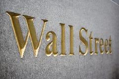 Wall Street Стоковое Изображение