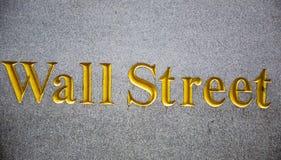 Wall Street Zdjęcie Royalty Free