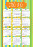 Wall stripes calendar 2010 Royalty Free Stock Photography