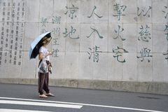 Wall with sutra. Sacred sutras on the wall, Nyantyan, China, Sanya Royalty Free Stock Photos