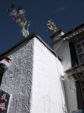Wall of Tibetan house Stock Images