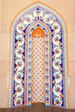 Wall tiles in Sultan Qaboos Grand Mosque - Dome stock photo