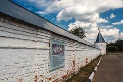 Wall and tower. Mozhaisky Luzhetsky the Nativity of the virgin Ferapontov monastery Royalty Free Stock Photos