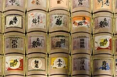 Barrels with sake royalty free stock images