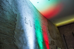 Third of Mart - the day of Liberation. The wall in Veliko Tarnovo, decorated for Bulgarian National Holiday - `Third of Mart - the day of Liberation stock image