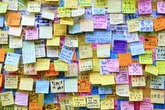 Wall of wishes at umbrella revolution in Hong Kong Royalty Free Stock Photo