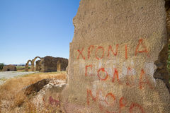 Free Wall With Graffiti And Ruins Of Saint Mamas Gothic Church In The Background In The Abandoned Village Of Agios Sozomenos, Cyprus Royalty Free Stock Photos - 55723198