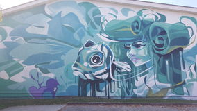 Wallart lexington граффити Стоковое Изображение