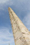 Walled Obelisk Stock Image