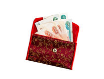 Wallet with ruble banknotes on a white background. Stock Photography