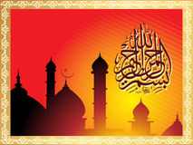 Wallpaper for islamic festival Royalty Free Stock Photography