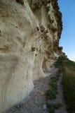 Walls of Cave city Bakla in Bakhchysarai Raion, Crimea. Royalty Free Stock Photo
