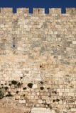 The walls of Jerusalem Stock Image