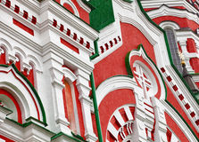 Walls of the orthodox church Royalty Free Stock Image