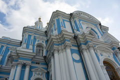 Walls of the resinous cathedral. In St. Petersburg Royalty Free Stock Photography