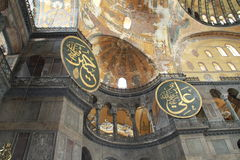 Walls and restored paintings in Aya Sophia, Istanbul, Turkey Stock Image