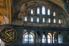 Walls and windows of Hagia Sophia museum Royalty Free Stock Photography