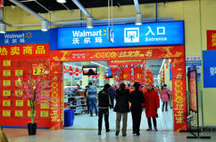 Walmart in china Royalty Free Stock Photography