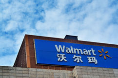 Walmart Stock Images