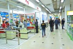 Walmart supermarket stock photography