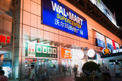 Walmart supermarket in Wanda shopping district Royalty Free Stock Photography
