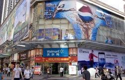 Walmart w Wuhan Supercenter Obrazy Stock