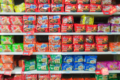 Walmart in Zhongshan China Lizenzfreies Stockfoto