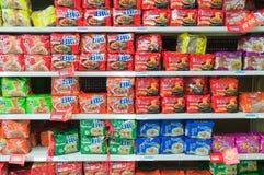 Walmart a Zhongshan Cina Fotografia Stock Libera da Diritti