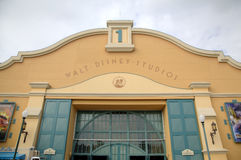 Walt Disney Studios Park Stock Photo
