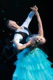 Waltz Dancers Stock Photos