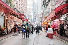 The wet market at Causeway Bay hk. Wan Chai District of downtown Hong Kong Royalty Free Stock Photos