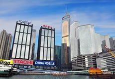 Wan chai harbor view, hong kong Royalty Free Stock Images