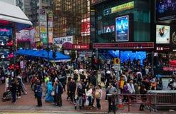 Wan Chai , Hong Kong Royalty Free Stock Image
